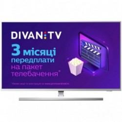 PHILIPS TV LED 75 (189 cm) 4K UHD Android TV, 3840x2160p, 3 sided Ambilight TV, Major HDR formats supportedDolby Vision, Quad...